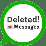 برنامج View deleted messages & photo recovery