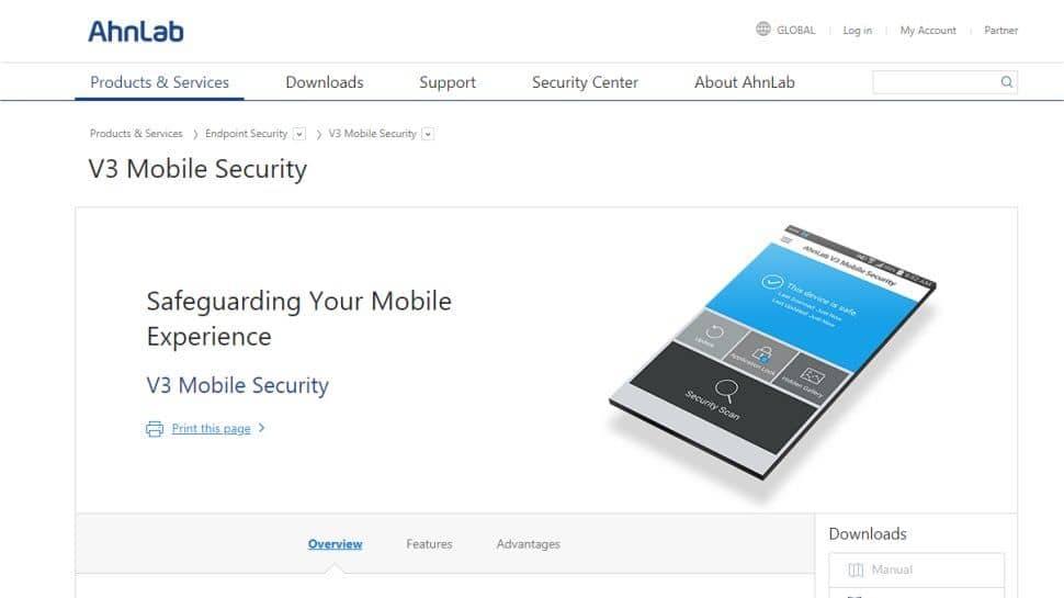 برنامج AhnLab V3 Mobile Security تنظيف الجهاز من الفيروسات