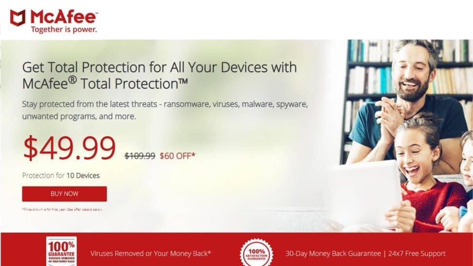 برنامج McAfee Mobile Security
