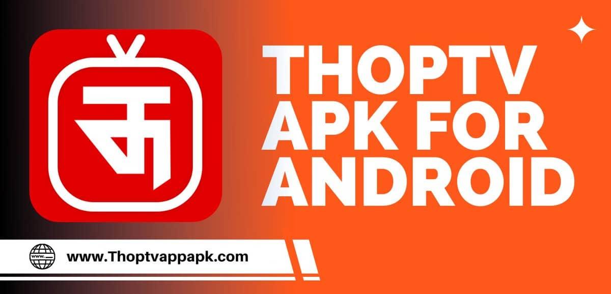 تحميل تطبيق ThopTV Apk للاندرويد